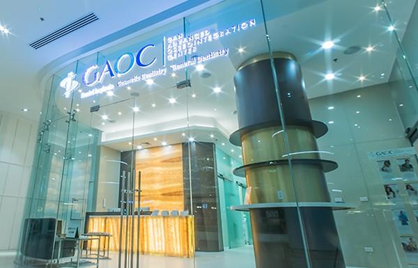 The Conrad GAOC Branch