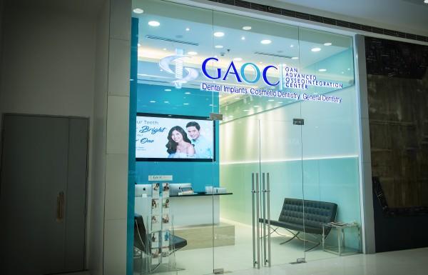 SM Megamall GAOC Branch